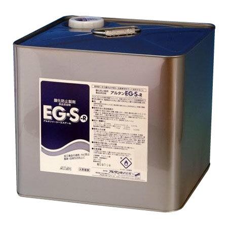 アルタン 酸化防止剤 食品添加物 EG・S-R 10L スチール缶