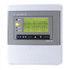 河村電器産業 [EWM 1010] 2回路eモニター 100A Wセット  EWM1010