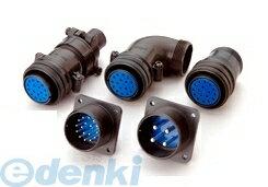 DDK(第一電子工業) [D/MS3100A22-19S(D190)-BSS] 丸型 MSコネクタ ウォールレセプタクル/ストレートバックシェル付 D/MS3100A(D190)-BSSシリーズ 防水・防滴タイプ (5個入) D/MS3100A2219SD190BSS