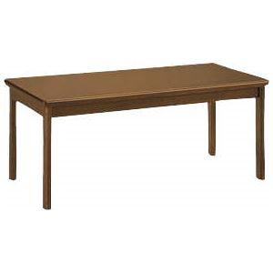 直送・代引不可 応接用センターテーブル T-450S ウォルナット 別商品の同時注文不可