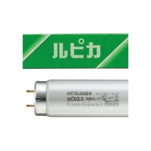 直送・代引不可(まとめ)飛散防止形ランプ 直管ラピッド 40形 昼白色×25本別商品の同時注文不可