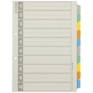 直送・代引不可(業務用5セット) ジョインテックス 再生インデックス 5色10山50組D137J-10Y10別商品の同時注文不可