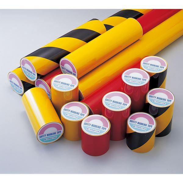 直送・代引不可 粗面用反射テープ AHT-151R ■カラー:赤 150mm幅【代引不可】 別商品の同時注文不可
