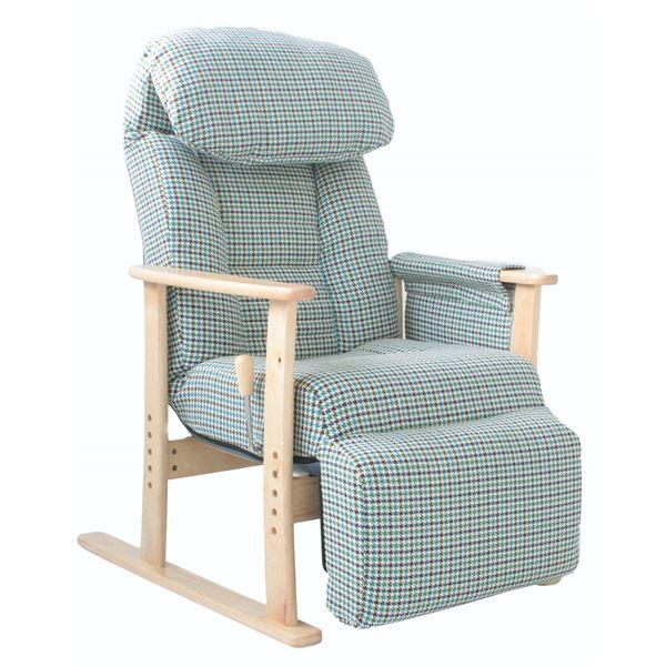直送・代引不可リクライニングチェア(高座椅子) 梢 フットレスト/肘付き 無段階ガス式 BL ブルー(青)別商品の同時注文不可