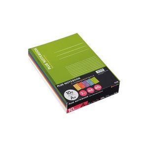 直送・代引不可 (業務用20セット) プラス ノートブック NO-204AS-10CP A4 A罫 10冊 別商品の同時注文不可