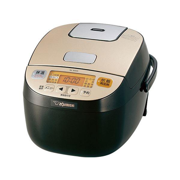 直送・代引不可 マイコン炊飯ジャー NL-BS05-XB【代引不可】 別商品の同時注文不可