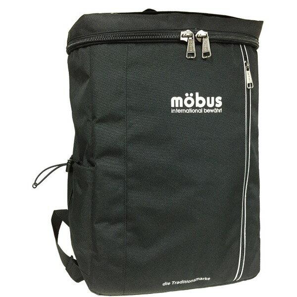 直送・代引不可ドイツブランド Mobus(モーブス) スクエアーバッグ27リッター ブラック別商品の同時注文不可