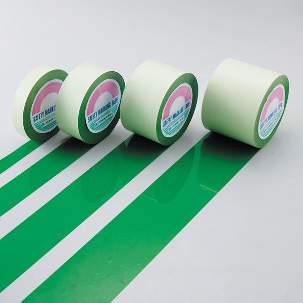 直送・代引不可 ガードテープ GT-251G ■カラー:緑 25mm幅【代引不可】 別商品の同時注文不可
