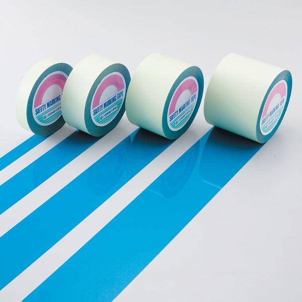 直送・代引不可 ガードテープ GT-251BL ■カラー:青 25mm幅【代引不可】 別商品の同時注文不可