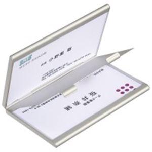 直送・代引不可(業務用50セット) ときどき社 アルミカードケース シルバー別商品の同時注文不可