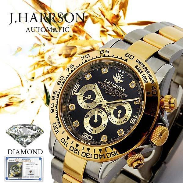 直送・代引不可 J.HARRISON 8石天然ダイヤモンド付自動巻きウォッチ ゴールド 別商品の同時注文不可