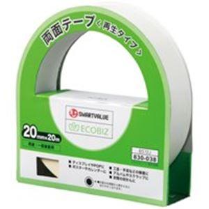 直送・代引不可 (業務用10セット) ジョインテックス 両面テープ<再生>20mm×20m10個 B572J-10 ×10セット 別商品の同時注文不可
