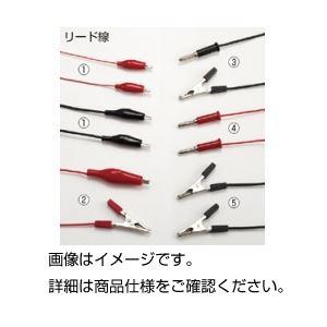 直�・代引�� (���)���・���リード線赤�×20セット】 別商���時注文��