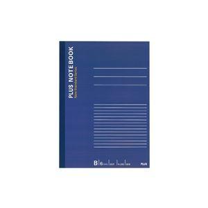 直送・代引不可(業務用200セット) プラス ノートブック NO-010BS B5 B罫別商品の同時注文不可