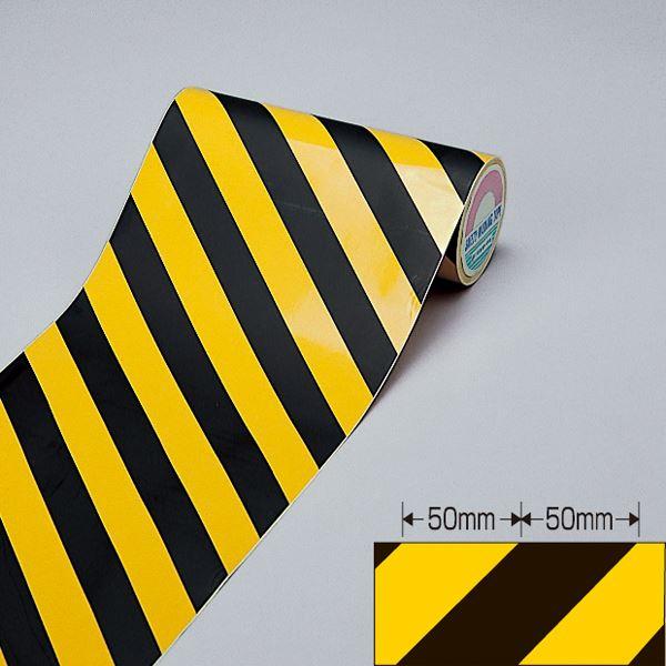 直送・代引不可 トラテープ TR2-D 幅:290mm【代引不可】 別商品の同時注文不可