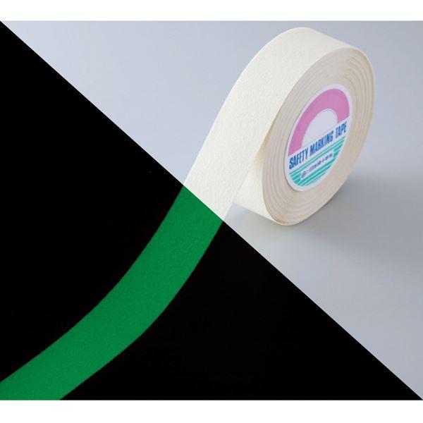 直送・代引不可滑り止めテープ SV-50T 幅:50mm【代引不可】別商品の同時注文不可