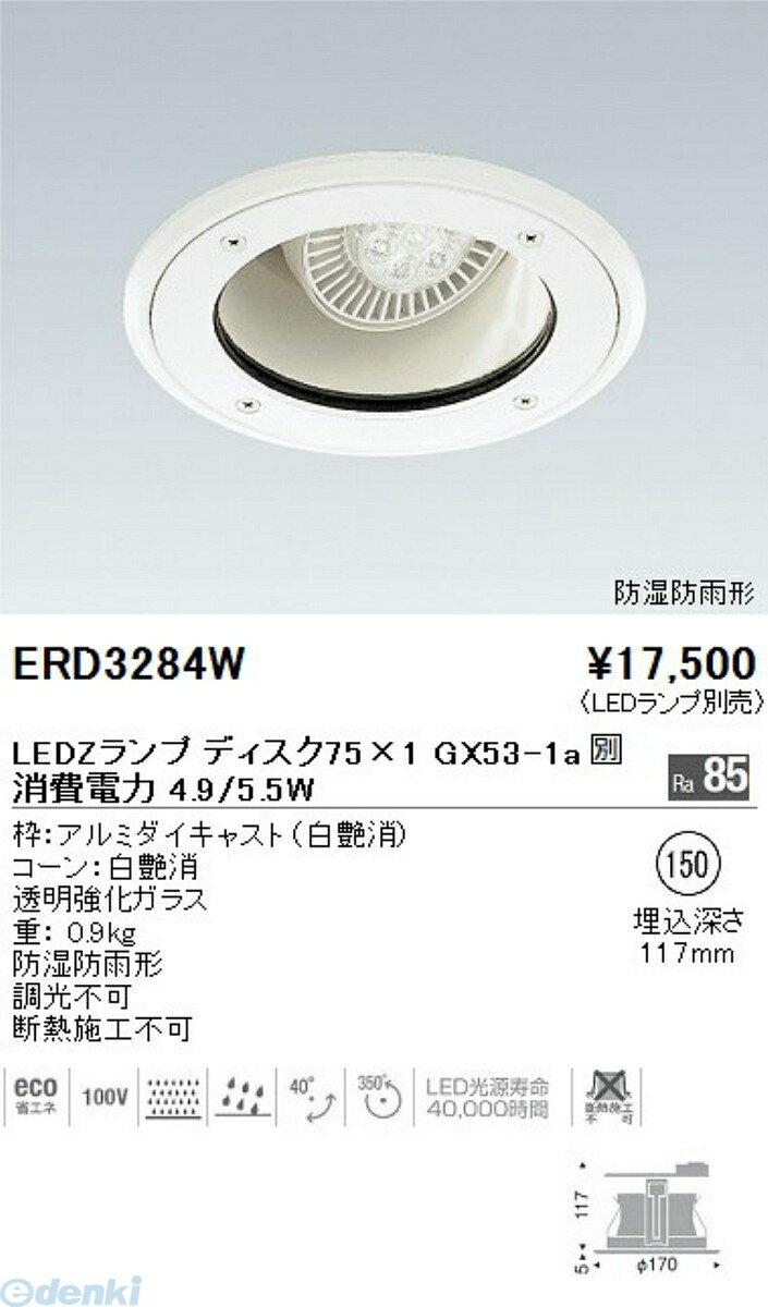 遠藤照明(ENDO) [ERD3284W] 防湿ダウンライトLEDZランプディスク75×1