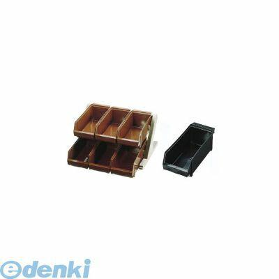 [EOC032] SA18-8デラックス オーガナイザー 2段3列(6ヶ入) ブラック 4905001024825【送料無料】