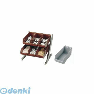 [EOC151] SA18-8コンパクトオーガナイザー 2段3列(6ヶ入)グレー 4905001025167【送料無料】