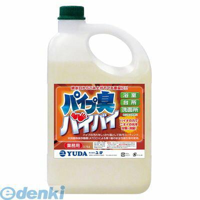 [JPI0202] 消臭用バイオ製剤 パイプ臭バイバイ 3.75L 4580280082157【送料無料】