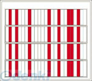 日本緑十字 [303014]「直送」【代引不可・他メーカー同梱不可】 回転ネーム2534-A 303014【キャンセル不可】