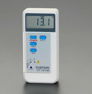 【キャンセル不可】[EA701BA-2A] -50゜C~1200゜Cデジタル温度計 EA701BA2A