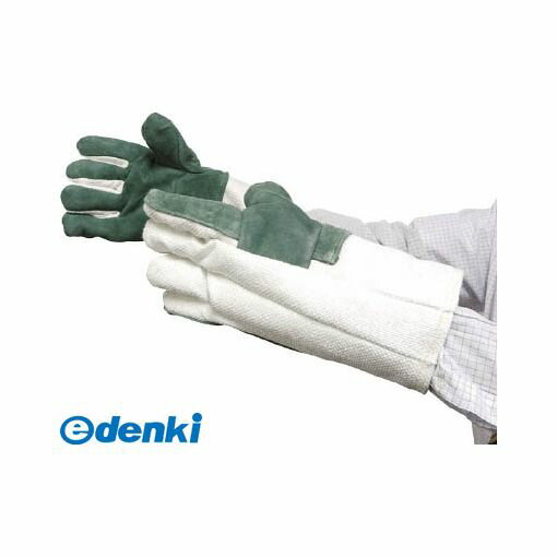 ZETEX [2100199] ゼテックスレザーパーム 手袋 58cm 【送料無料】