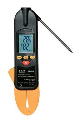 MK[IR-99] 放射温度/プロープ温度/クランプ温度計 IR99 IR99