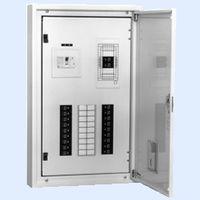 内外電機(Naigai)[TLQE2020BE]「直送」【代引不可・他メーカー同梱不可】 電灯分電盤非常回路 2回路 付 LEQ-2020-H2