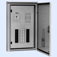 内外電機(Naigai)[TLQE1534YB]「直送」【代引不可・他メーカー同梱不可】 電灯分電盤・屋外用 LEQO-1534S