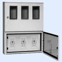 内外電機(Naigai)[THMZ0403YB]「直送」【代引不可・他メーカー同梱不可】 引込計器盤 HMR-043W