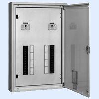 内外電機(Naigai)[MPKE0505PL0505]「直送」【代引不可・他メーカー同梱不可】 動力 2系統 分電盤 PEW-505-505