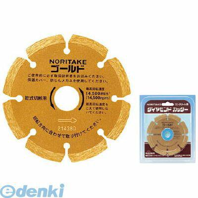 ノリタケカンパニーリミテド [3I2KE128H0060] ダイヤモンドカッター ゴールド 128×2×22 (10入)【送料無料】