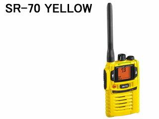 八重洲無線 [SR70-Y] 特定小電力トランシーバー イエロー SR70Y