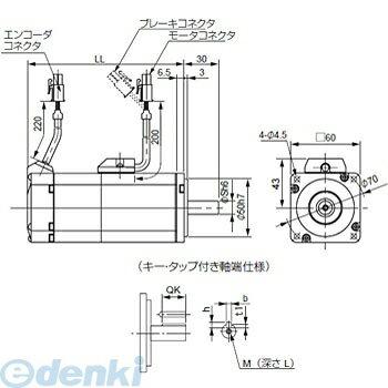 【キャンセル不可】オムロン(OMRON) [R88M-G40030H] ACサーボモータ スマートステップ2(パルス列入力タイプ) R88MG40030H