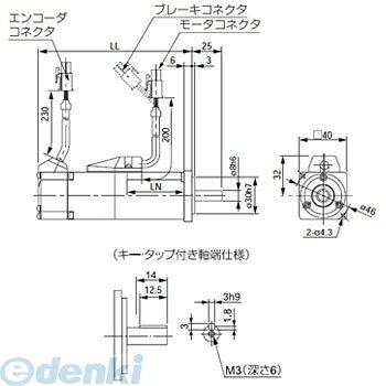 【キャンセル不可】オムロン(OMRON) [R88M-G05030H-S2] ACサーボモータ スマートステップ2(パルス列入力タイプ) R88MG05030HS2