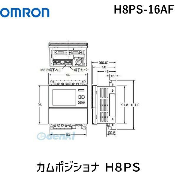 【キャンセル不可】オムロン(OMRON) [H8PS-16AF] カムポジショナ H8PS H8PS16AF