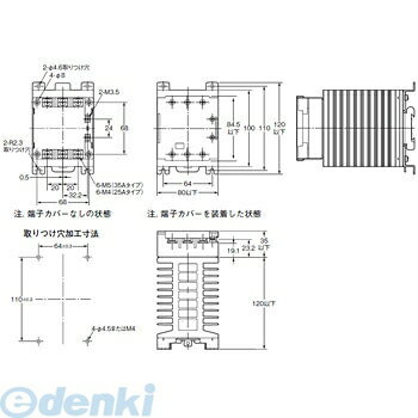 【キャンセル不可】オムロン(OMRON) [G3PE-225B-3N DC12-24] ヒータ用ソリッドステート・リレー G3PE G3PE225B3NDC1224