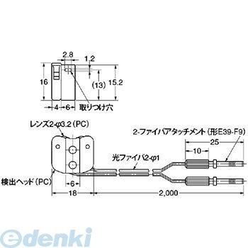 【キャンセル不可】オムロン(OMRON) [E32-L25T 2M] ファイバユニット E32シリーズ 液面レベル検出 E32L25T2M