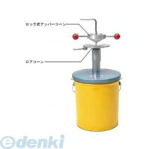 KTC(京都機械工具)工具 [GZR18] グリースチャージャーハイロード GZR-18