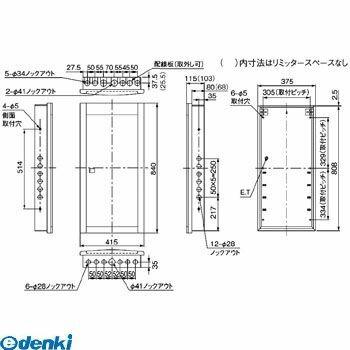 パナソニック(Panasonic) [BQAH363010] コンパクトタテ形AL付60A 30+10