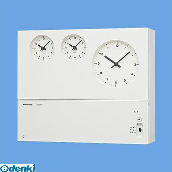 パナソニック(Panasonic) [TA9520N] 壁掛型親時計・子時計2回路【送料無料】