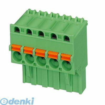 フェニックスコンタクト [FKCVR2.5/5-ST-5.08AU] プリント基板用コネクタ - FKCVR 2,5/ 5-ST-5,08 AU - 1967922 (50入) FKCVR2.55ST5.08AU