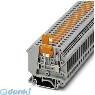 フェニックスコンタクト(Phoenix Contact) [UK5-MTK-P/PBU] 断路ナイフ端子台 - UK 5-MTK-P/P BU - 3004058 (50入) UK5MTKPPBU