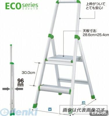 【あす楽対応】◆長谷川工業(ハセガワ) [EFA-05] エコ踏み台 05型EFA EFA05 【送料無料】