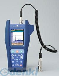 リオン [VA-12] 振動分析計(2mA仕様) VA12