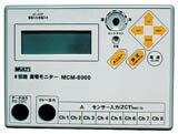 マルチ計測器(MULTI) [ZCT40SCM] mcm8000用zct40 ZCT-40SCM