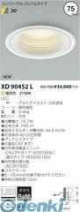コイズミ照明 [XD90452L] LEDダウンライト【送料無料】