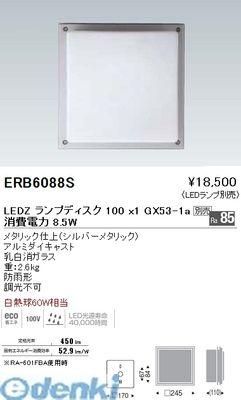 遠藤照明 [ERB6088S] アウトドアブラケット/防雨形/Disk100【送料無料】
