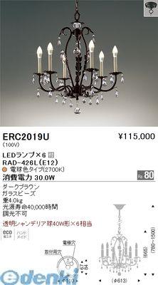 遠藤照明 [ERC2019U] シャンデリア【送料無料】